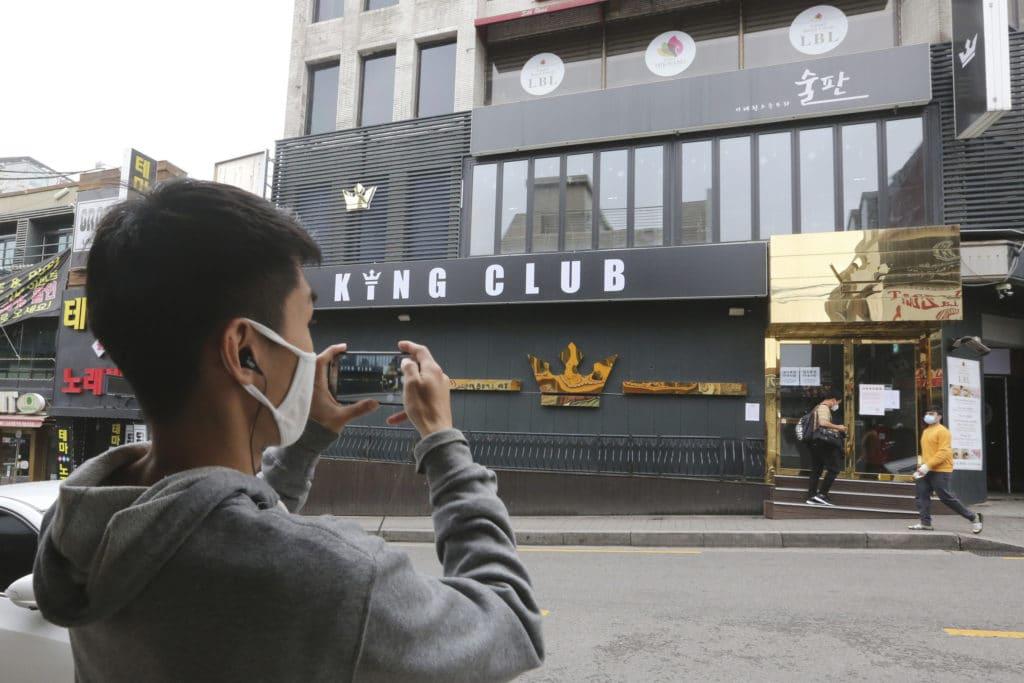 Photo de la devanture du King Club à Séoul