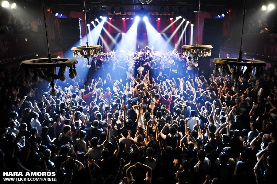 Catalogne : les salles de concerts sont autorisées à rouvrir dès aujourd'hui