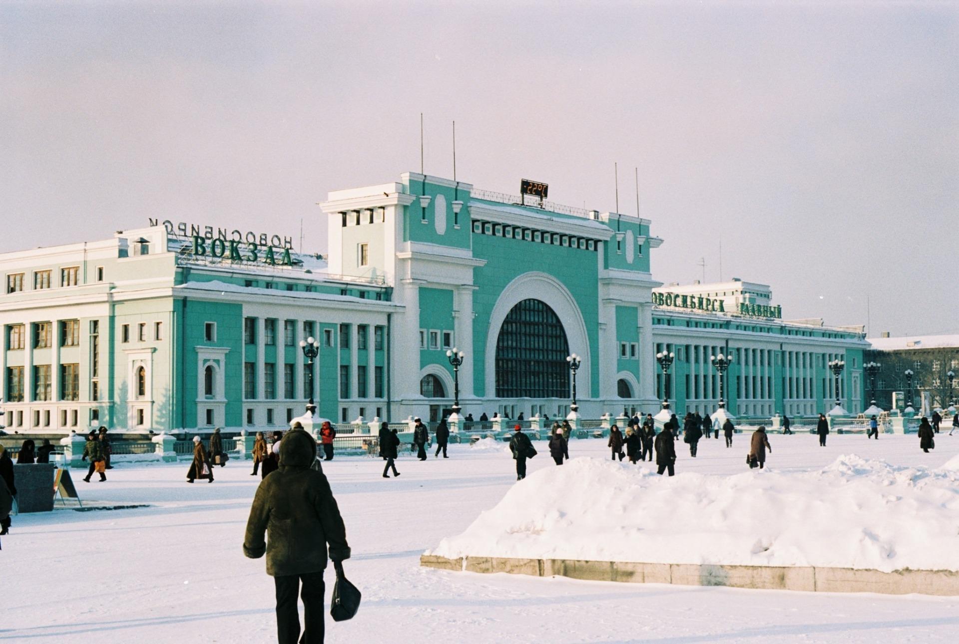 Novosibirsk en Sibérie
