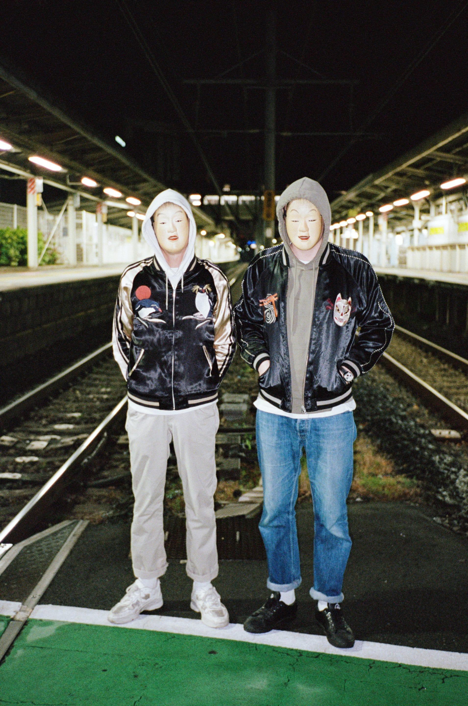 Les deux frères Supernaive