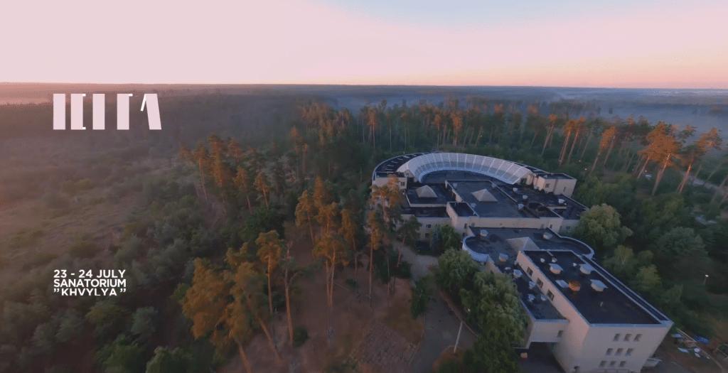 sanatorium khvylya à Kiev